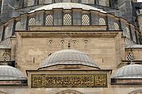 Suleiman Mosque, Istanbul, Turkey.
