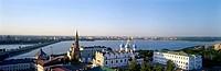 The Kazanka river and the Kazan Kremlin.