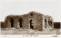 Sudan - The Mahdi's Tomb, Omdurman. On the death of the Mahdi in 1885, his body was entombed in a silver-domed mosque in Omdurman. This was completely...