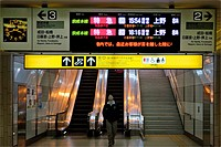 Schedule board_train terminal_underground_Narita Airport_near Tokyo_Japan.