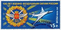 RUSSIA - 2012: shows emblem of celebration of 100th anniversary of Air Force and Tu-160