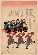 A can-can song and dance. Print shows three dancers and four musicians. Date between 1825 and 1830.