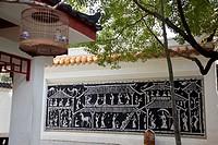 Han Garden, Shek Kip Mei, Hong Kong