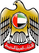 Cote of arms of the United Arab Emirates UAE - Caution: For the editorial use only. Not for advertising or other commercial use!.