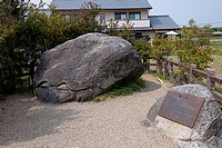 Kameishi, Nara, Kinki, Japan
