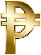Philippine peso symbol