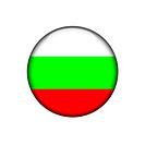 bulgaria button
