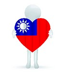 small 3d man holding a Taiwanese Flag