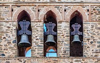 Three Bells in Bell Tower, Guadalupe Belfry, Caceres, Extremadura, Spain.