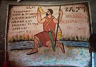 Christian paintings inside an ethiopian traditional house, Kembata, Alaba Kuito, Ethiopia.