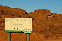 El Ghessour. Tassili Ahaggar. Sahara desert. Algeria.