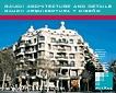 Gaudí: Arquitectura y Detalles (CD031)