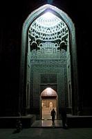 Iran Kerman Friday Mosque Main Entrance