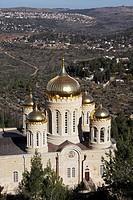 Jerusalem,Israel,Ein Karem,Russian Gornenskiy Gorny Monastery,church of all Russian Saints