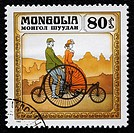 Old bicycle, postage stamp, Mongolia, 1982