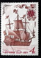 Russian battleship ´Orel´ 1668, postage stamp, USSR, 1971