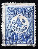 Postage stamp, Saudi Arabia