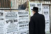 Many billboards can be found in the streets of Mea Shearim neighborhood in Jerusalem.