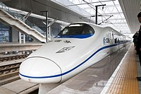 Bullet train in a railway station, China