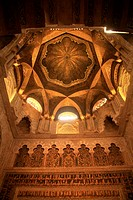 Dome of the mihrab, Mosque of Cordoba, Andalusia, Spain