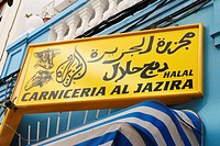 Halal butcher shop in Las Palmas, Gran Canaria, Canary Islands, Spain