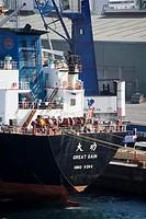 Ship in the commercial docks, La Coruna City, Galicia, Europe