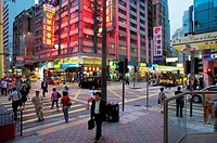 busy intersection at dusk, Hong Kong, China