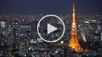 skyline of Tokyo.At right tokyo tower.Tokyo city, Japan, Asia