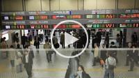 Japan_Tokyo City_Shinjuku Station_Inside_Transfer corridor