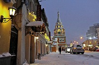 Russia, Moscow, Church of Saint Gregory of Neocaesarea at dusk
