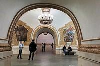 Moscow Metro Kievskaja Station
