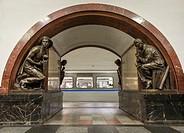 Metro Ploschad Revolyutsii Moscow Russia