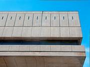 Catalano Brannen Shimamoto´s Stratton Student Center, Massachusetts Institute of Technology