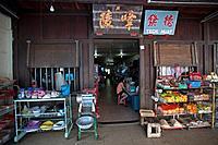 Grocery shop at Sematan, Sarawak, Malaysia.1015