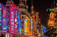 Nanjing Dong Lu shopping strip at night, Shanghai.