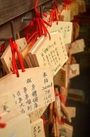 Kyomizu Dera wishes, Kyoto, Japan