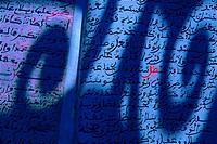 18th century book in Arabic. Religion-law.
