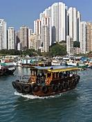 Aberdeen Harbour ABERDEEN HONG KONG Ap Lei Chau ferry sampan.