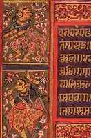 Dancers etched on the border of a Jain manuscript. Dated: 1475 A.D. India.
