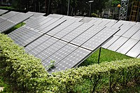 Solar pannels,Sarasbag,Poona,Mahrshtra,India.