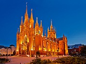 Roman Catholic Cathedral of the Immaculate Conception at night. Moscow, Russia.