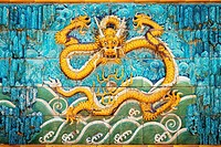 Beijing, China - Close up of the dragon on the Nine-Dragon Wall at Forbidden City.