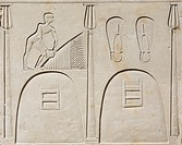 Egypt, Cairo, Egyptian Museum, sarcophagus of the queen Ashait, with some of the finest reliefs ever carved in Egypt. Ashait was a wife of Montuhotep ...