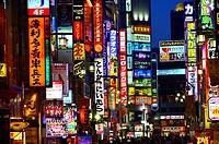 Night view of Shinjuku district, Tokyo, Japan.