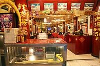 Snake themed restaurant at the Taipei Huaxi Street Tourist Night Market in Taipei, Taiwan.