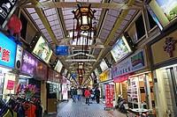 Taipei Huaxi Street Tourist Night Market in Taipei, Taiwan.