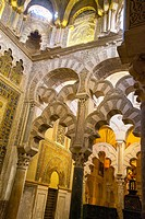 Arches in the Mihrab. Mosque-Cathedral, Cordoba, Spain.