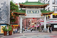 Chinatown Paifang gate Beach street Boston MA USA Massachussets.