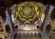 Richly decorated dome of Mihrab in the Great Mosque of Córdoba, Spain.
