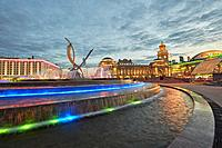 Fountain on the Square of Europe illuminated at dusk. Moscow, Russia.